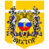 """Гандбольный клуб """"Динамо-Виктор"""" (Ставрополь)"""